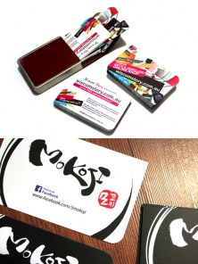 businesscard_round