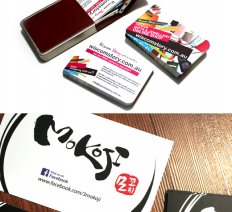 Business Card Design & Print (Rounded Corners)